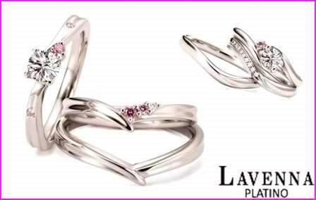 大人の上質感漂う結婚リング「 ラヴェンナ」