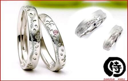 和を継承する結婚指輪 「侍丸(さむらいまる)」
