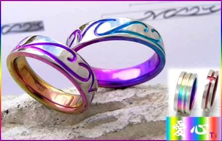 カラーリング豊なチタン製マリッジ「愛心」