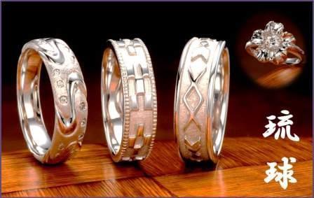 南国の神々が結婚指輪に宿る「 琉球」