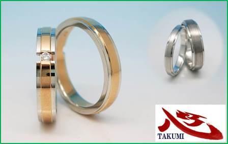 匠の技が生きたマリッジ(結婚)リング「 巧心(TAKUMI)」