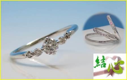 キュートで安価な婚約・結婚リング 「結心(YUIMI)」