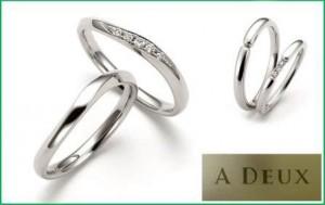 結婚指輪 アドゥー ブランドイメージ