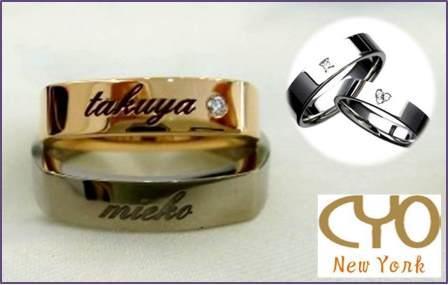 自分で創る結婚指輪 CYO