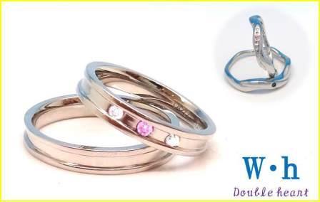 個性を重視した結婚指輪 ダブルハート