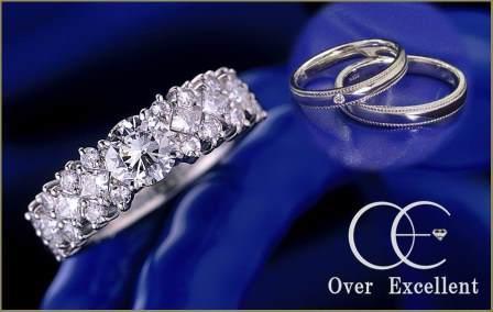 結婚指輪ブランド エクセレントを超えた至高の輝きオーバーエクセレント