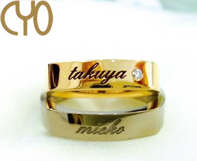 自分で作る結婚指輪CYO(ニューヨーク)