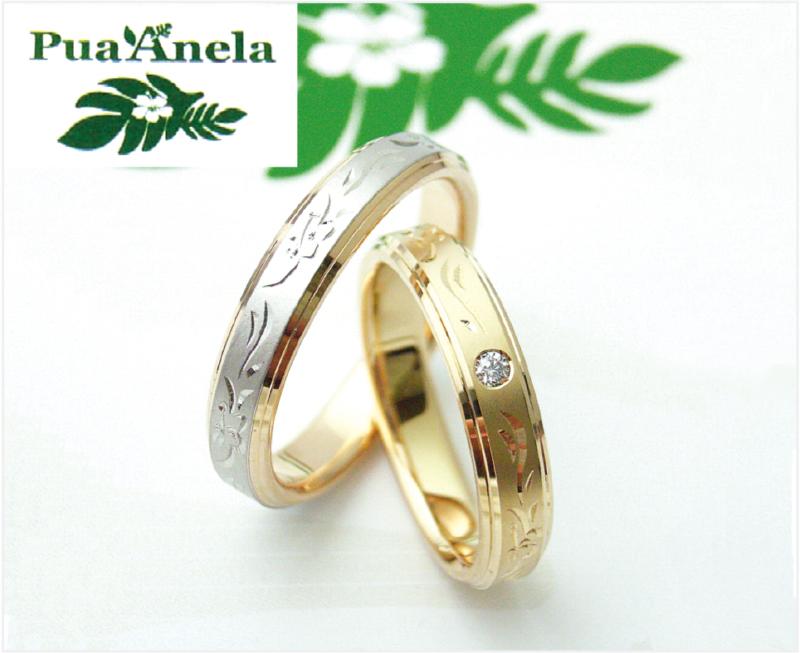 国内鍛造・手彫りのリング「プアネラ」
