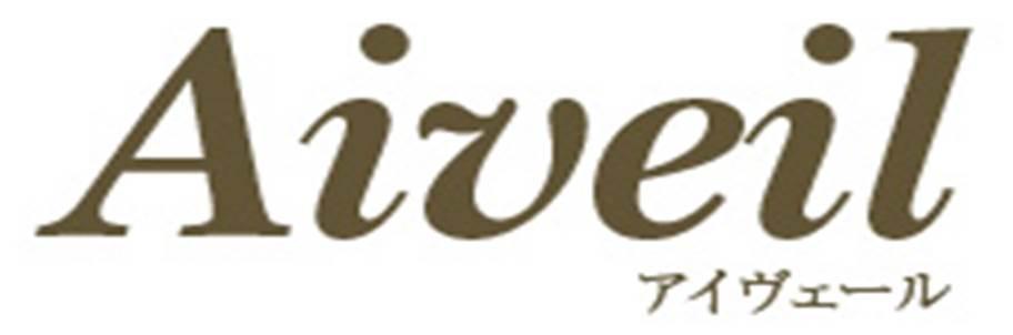 aiveil アイヴェール