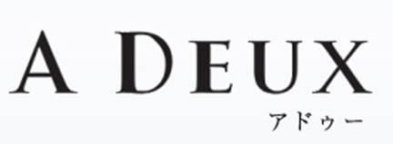 A DEUX アドゥー ブランドロゴ