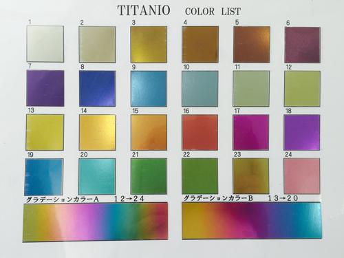 福岡でも希少なチタン結婚指輪 カラーリスト titanio-colorlist