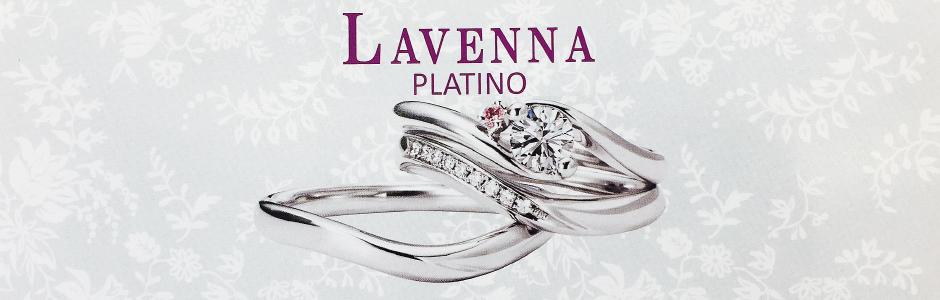 LAVENNA PLATINO