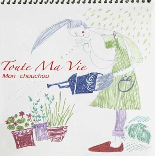 Toute Ma Vie ジャズグループ「モンシュToute Ma Vieシュ」ジャケット
