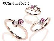 サファイヤアローの婚約指輪 アモーレ・フェデーレ