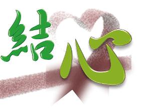 大牟田、柳川市で婚約リングが安い 結心
