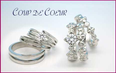結婚指輪:クードクール