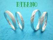 結婚指輪ブランド ETERNO エテルノ