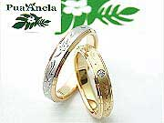 結婚指輪ブランド 国内鍛造・手彫りのマリッジリング プアネラ