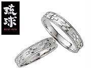 結婚指輪ブランド 和風で幅広 琉球