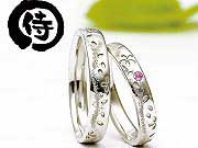 結婚指輪ブランド 和の心 侍の志を込めた結婚指輪 侍丸