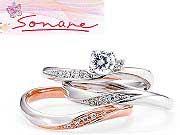 結婚指輪ブランド ふたりの愛を奏でる ソナーレ
