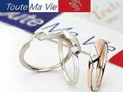 結婚指輪ブランド シンプルでキュートな トゥトゥマヴィ