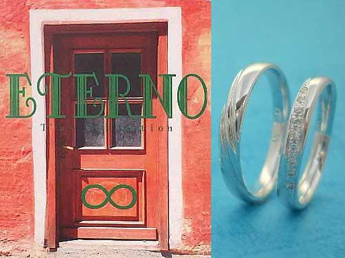 結婚指輪 ETERNO エテルノ